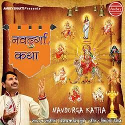 Navdurga Katha songs