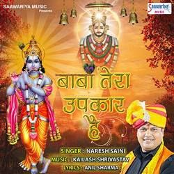 Baba Tera Upkar Hai songs