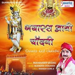 Gyaras Aayi Chandni songs