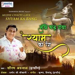 Mujhe Chadh Gaya Shyam Ka Rang songs