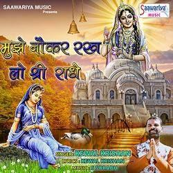 Mujhe Naukar Rakhlo Shri Radhe songs