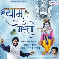 Shyam Naam Ki Masti songs