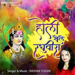 Holi Khele Raghuvira songs