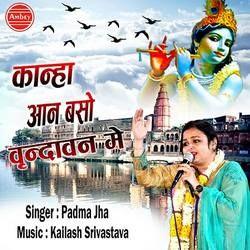 Kanha Aan Baso Vrindavan Me songs