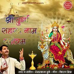Shri Durga Sahasranama Stotram songs