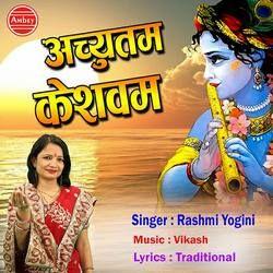 Achetum Keshavam songs