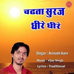Chadta Suraj Dheere Dheere songs