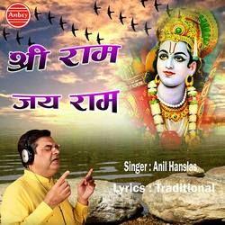 Shri Ram Jai Ram songs