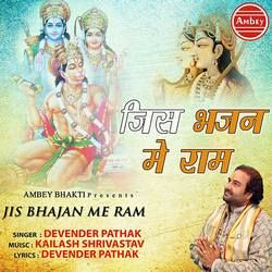 Jis Bhajan Me Ram songs