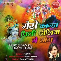 Mero Kanha Pili Holiya Me Bhang songs