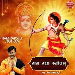 Ram Raksha Stotram songs