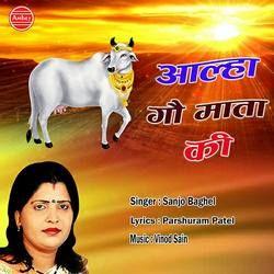 Aalha Gau Mata Ki songs