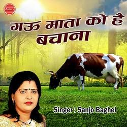 Gau Mata Ko Hai Bachana songs