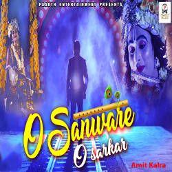 O Sanware O Sarkar songs