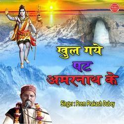 Khul Gaye Pat Amarnath Ke songs
