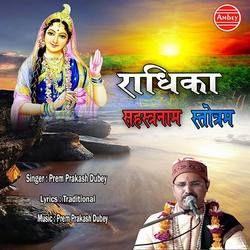 Radhika Sahastranaam Stotram songs