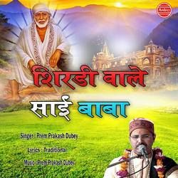 Shirdi Wale Sai Baba songs