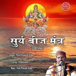 Surya Beej Mantra (108 Times) songs