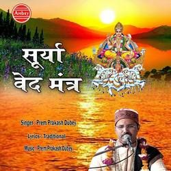 Surya Ved Mantra songs