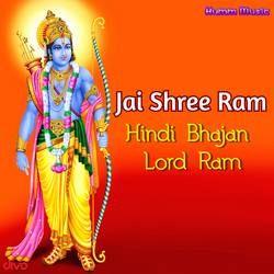 Lord Ram songs