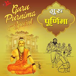 Listen to Guruji Sada Sahay songs from Guru Purnima Special Bhajan