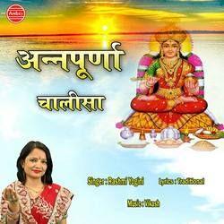 Annapurna Chalisa songs