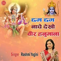 Chham Cham Nache Dekho Veer Hanumana songs