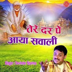 Tere Dar Pe Aaya Sawali
