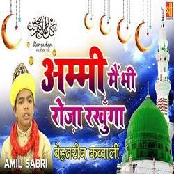 Ammy Mai Bhi Roza Rakhunga songs