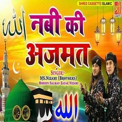 Nabi Ki Azmat songs