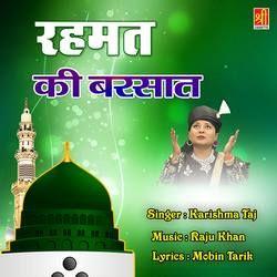 Rehmat Ki Barsat songs