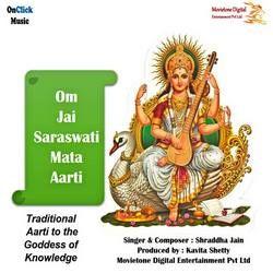 Om Jai Saraswati Mata Aarti songs