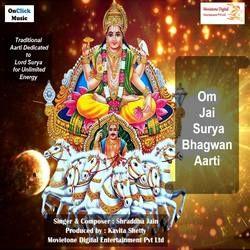 Om Jai Surya Bhagwan Aarti songs