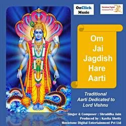Om Jai Jagdish Hare Aarti songs