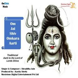 Om Jai Shiv Omkara Aarti songs