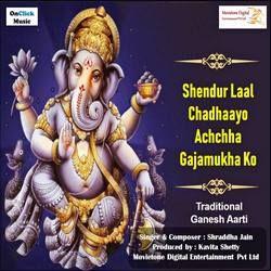 Shendur Laal Chadhaayo Achchha Gajamukha Ko songs