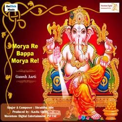 Morya Re Bappa Morya Re Ganesh Aarti songs