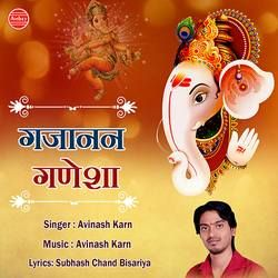 Gajanan Ganesha songs