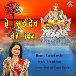 Hey Surya Dev Tere Bin songs