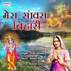 Album Mere Angna Aayee Maiyya — Webvn