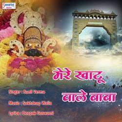 Mere Khatu Wale Baba songs