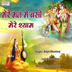 Mere Man Me Baso Mere Shyam songs