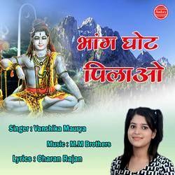 Bhang Ghot Pilaao songs