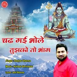 Chadh Gayi Bhole Tujhko To Bhang songs