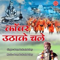 Kawar Uthake Chale songs