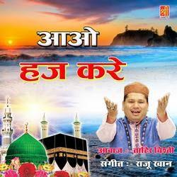 Aao Hajj Kare songs