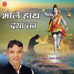Bhole Hath Daya Ka songs