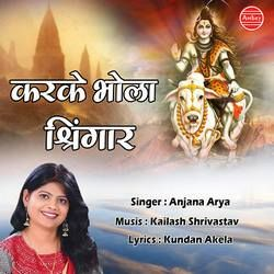 Karke Bhola Shringar songs