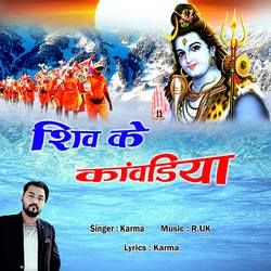 Shiv Ke Kawadiya songs