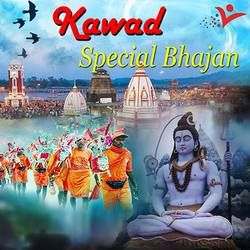 Listen to Bhola Nache songs from Kawad Special Bhajan